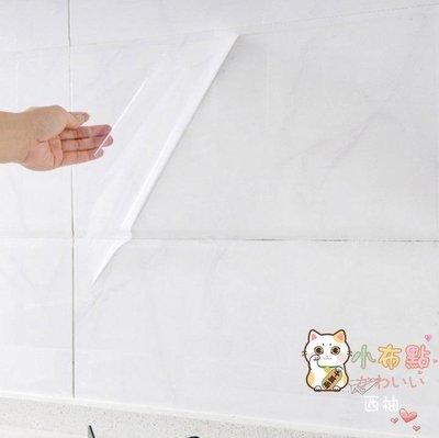 壁貼防油貼 耐高溫貼廚房防油貼紙防水防油墻貼油  機櫥櫃貼紙xwAMSS
