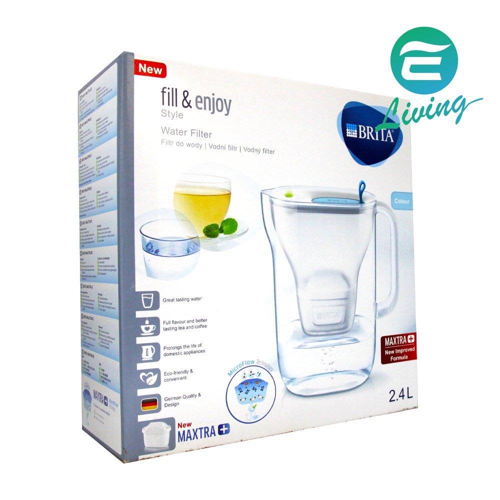 【易油網】BRITA STYLE XL 純淨 濾水壺含新款MAXTRA濾心 非MARELLA 藍色 #73534