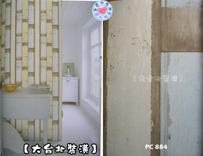 【大台北裝潢】PC國產現貨壁紙* 仿建材 拼接木紋(淺色) 每支650元