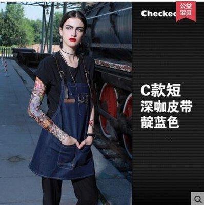 【優上】牛仔圍裙皮帶咖啡師畫畫西餐廳烘焙工作圍裙韓版「C短深咖皮帶靛藍」