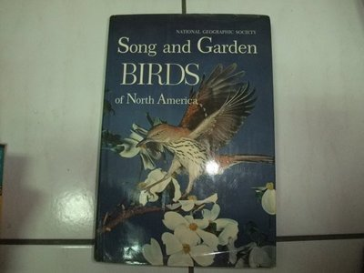 Song and Garden BIRDS of North America 北美鳥類圖鑑