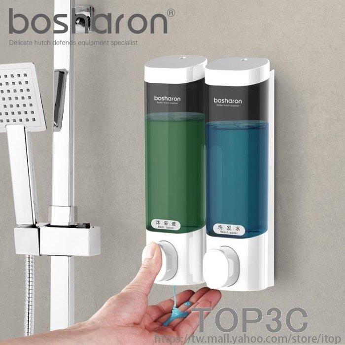 免打孔手動皂液器壁掛式雙頭洗發水沐浴露盒家用洗手液盒瓶