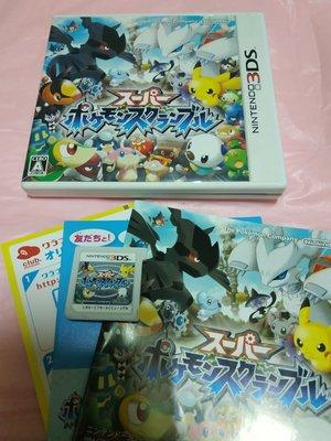 請先詢問庫存量 3DS 神奇寶貝 亂戰 NEW 2DS 3DS LL N3DS LL 日規主機專用