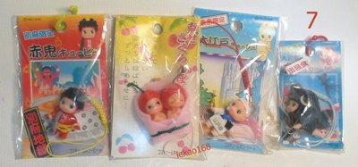日本地域限定的Q比娃娃吊飾4點入清倉大...