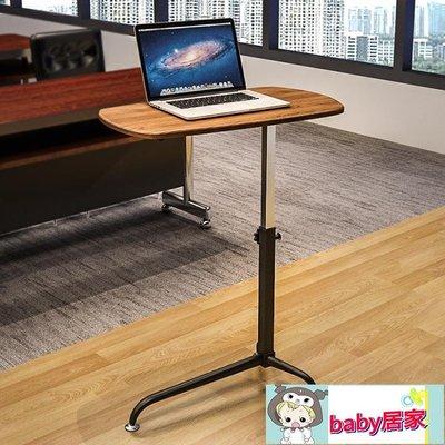 講台演講台可移動講台桌發言台教師培訓講桌簡約站立式升降辦公桌YXS【baby居家】