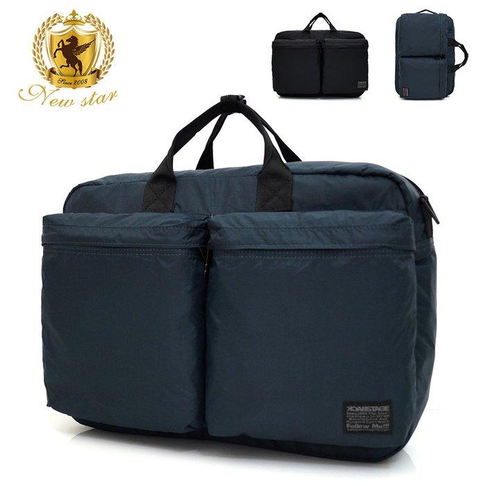 現貨免運!輕量日系防水雙口袋單肩背包後背包 斜背包公事包筆電包 可掛行李箱 NEW STAR BB39
