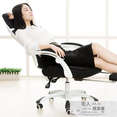 電腦椅家用辦公椅老闆椅電競椅賽車椅可躺...