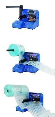 工業級氣墊機 MINIAIR PRO2 + 20cm*10cm*1350公尺膠膜*2捲