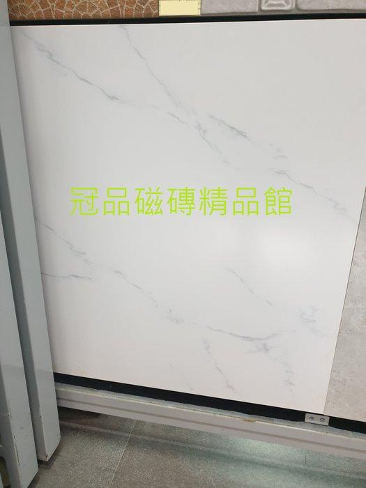 ◎冠品磁磚精品館◎進口精品 數位霧面 大理石 石英磚-銀狐白細紋-60X60 CM