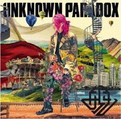 21-416-7-UNKNOWN PARADOX (日本普通版CD)