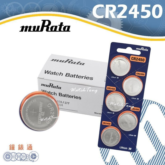 【鐘錶通】muRata(原SONY) CR2450 3V / 單顆 ├鈕扣電池/手錶電池/水銀電池/鋰電池┤