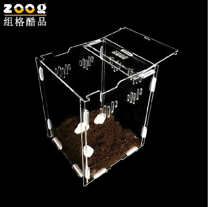 亞克力透明爬寵箱飼養箱鳴蟲蜈蚣蜘蛛箱爬蟲箱子用品