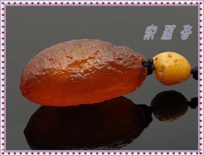 【家蓁香二館】天然新疆阿拉善糖心瑪瑙原石 戈壁瑪瑙正橘紅糖心 項鏈奇石收藏,標本,原礦,原石(B-1-7)