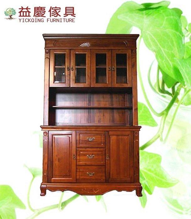 【大熊傢俱】302 餐櫃 置物櫃 碗盤櫃 實木 原木 櫃子 收納櫃