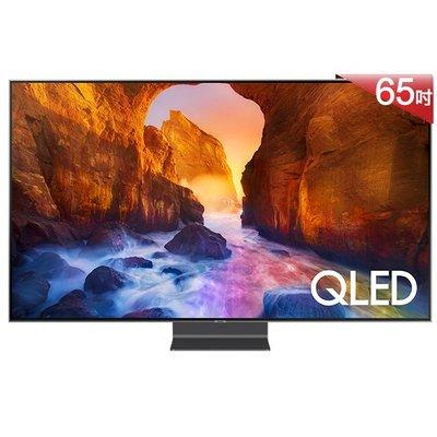 (請議價)SAMSUNG三星 65吋 4K QLED量子液晶電視 QA65Q90RAWXZW(壁掛安裝/設定教學)