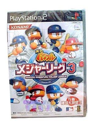[Child's shop] PS2實況力量棒球大聯盟 3 實況野球 日版 亞版