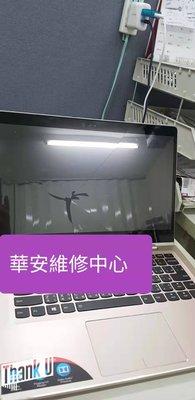 ASUS ZenBook UX410UF UX410UA 14吋FHD 窄邊框螢幕維修 筆電液晶面板 LCD螢幕故障換新