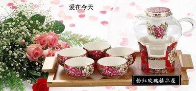 粉紅玫瑰精品屋~田園花果茶茶具陶瓷加熱...