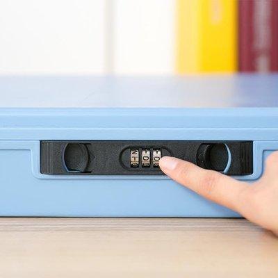 密碼箱 愛麗思IRIS帶鎖密碼鎖收納箱塑料收納盒文件整理箱 證件護照保管  全館免運
