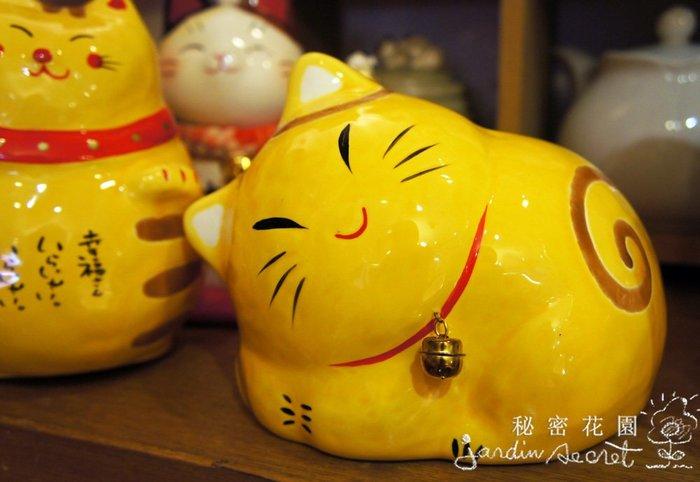 招財貓--日本進口鈴噹胖胖趴姿招財貓存錢筒/擺飾/開店送禮--秘密花園