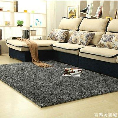 精選  茶幾客廳地毯 臥室房間滿鋪 韓國絲時尚簡約現代床邊歐式可訂製墊