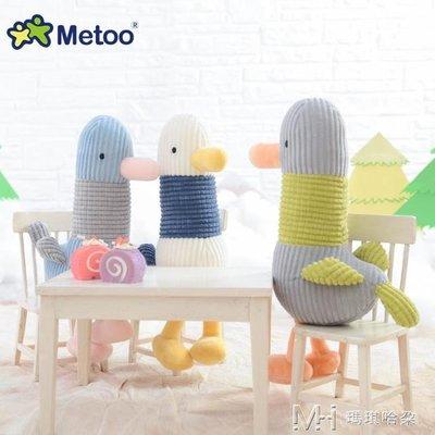 毛絨玩具公仔玩偶海鷗抱抱枕寶寶安撫陪睡娃