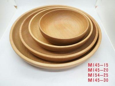 【無敵餐具】台灣櫸木圓盤(25cm)四種尺寸~可放餐具~甜點~餐點 西餐用/中式用【JT003】
