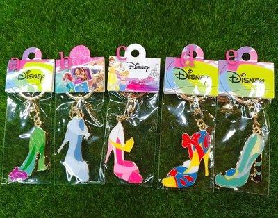 ✿ smile 烘培 雜貨舖 ✿ 正版 迪士尼 公主高跟鞋鑰匙圈5款選