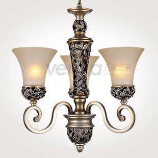 {美學}歐式復古仿古典地中海鐵藝樹脂3頭客廳餐廳臥室吊燈燈飾MX-2166