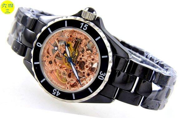 (六四三精品)范倫鐵諾(真品)高檔真陶瓷錶殼及錶帶.雙面鏤空玫瑰金機芯.自動上鍊機械錶...