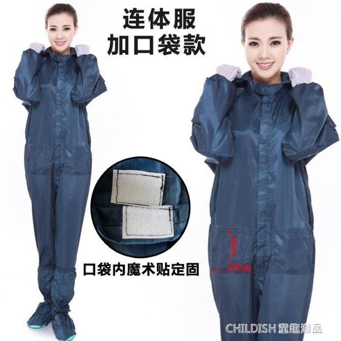 防靜電連體服防塵服連體無塵服連體連帽帶口袋防靜電衣防護噴涂服