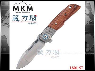 《藏刀閣》MKM KNIVES-(CLAP)桑多絲木柄(鈦金屬刀肩)折刀(M390鋼磨光處理)