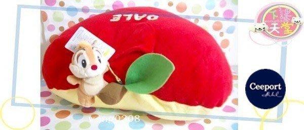 一番街*日本帶回*迪士尼奇奇躲在蘋果中抱枕娃娃~情人節~生日禮物^^