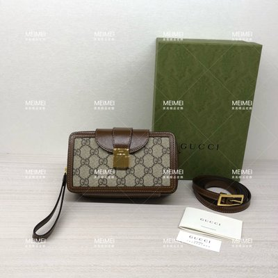 30年老店 現貨 GUCCI GG mini bag with clasp closure 方盒子 方包 斜背包 焦糖色 614368