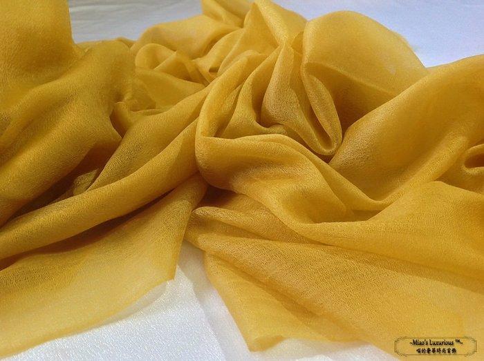 頂級100% cashmere薑黃super fine 300支紗pashmina Shahmina 喀什米爾圍巾披肩