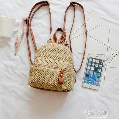 雙肩包女2018新款韓國ulzzang草編包時尚編織迷你背包休閒旅行包