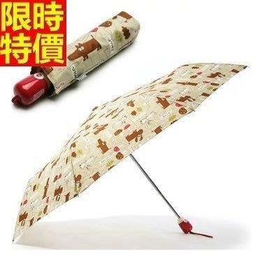 自動雨傘 摺疊傘 遮陽傘-可愛動物聚會三折晴雨傘女士 雨具66aj32[獨家進口][米蘭精品]
