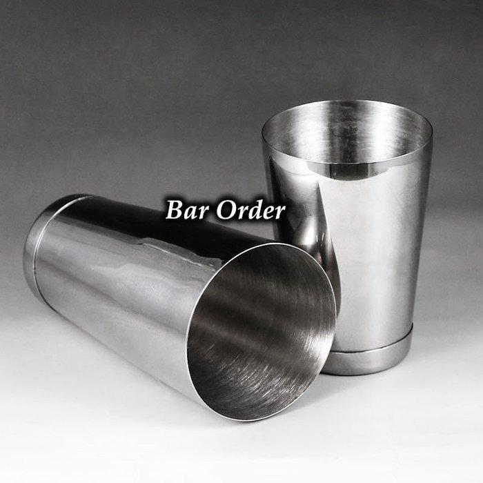 Bar Order~304不鏽鋼 帶底波士頓雪克杯Boston Shaker Tin杯組基本款銀色 超低價 現貨+預購