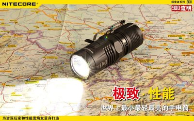 【電筒王 】 Nitecore EC11 900流明 獨立紅光 雙按鍵 最輕最亮手電筒 EDC 16340