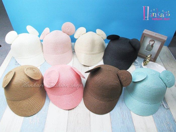 ☆[Hankaro]☆ 夏季新款米奇耳朵兒童草編帽系列~(合併批發另洽)