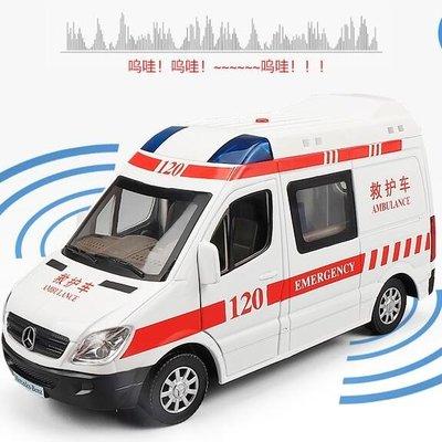 卡威120救護車合金車模110警車模型回力車仿真汽車模型兒童玩具車 金曼麗莎