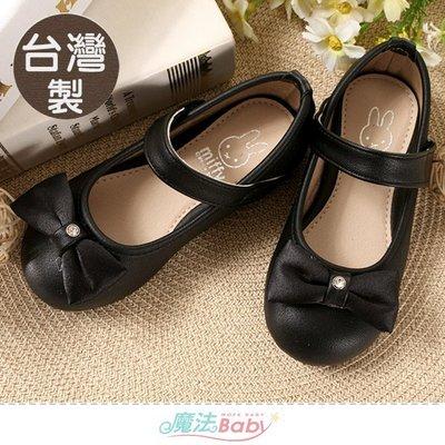 女童鞋 台灣製米飛兔授權正版手工公主鞋 魔法Baby sk1073