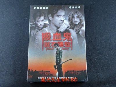 [藍光先生DVD] 吸血鬼就在隔壁 Fright Night ( 得利正版 )