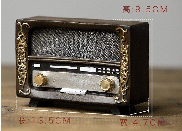 復古懷舊擺件收音機~loft 民宿 餐飲 居家 攝影(兩款可選)