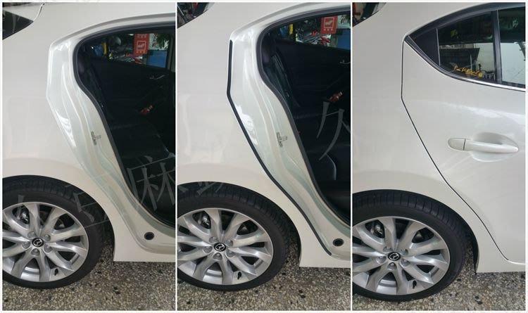 Mazda 3 M3 馬3 隔音條 B柱 車門 AX005 / C柱 車身 AX007 汽車隔音條 任選