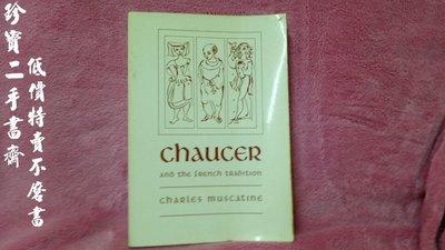 【珍寶二手書FA8】Chaucer and the French Tradition: