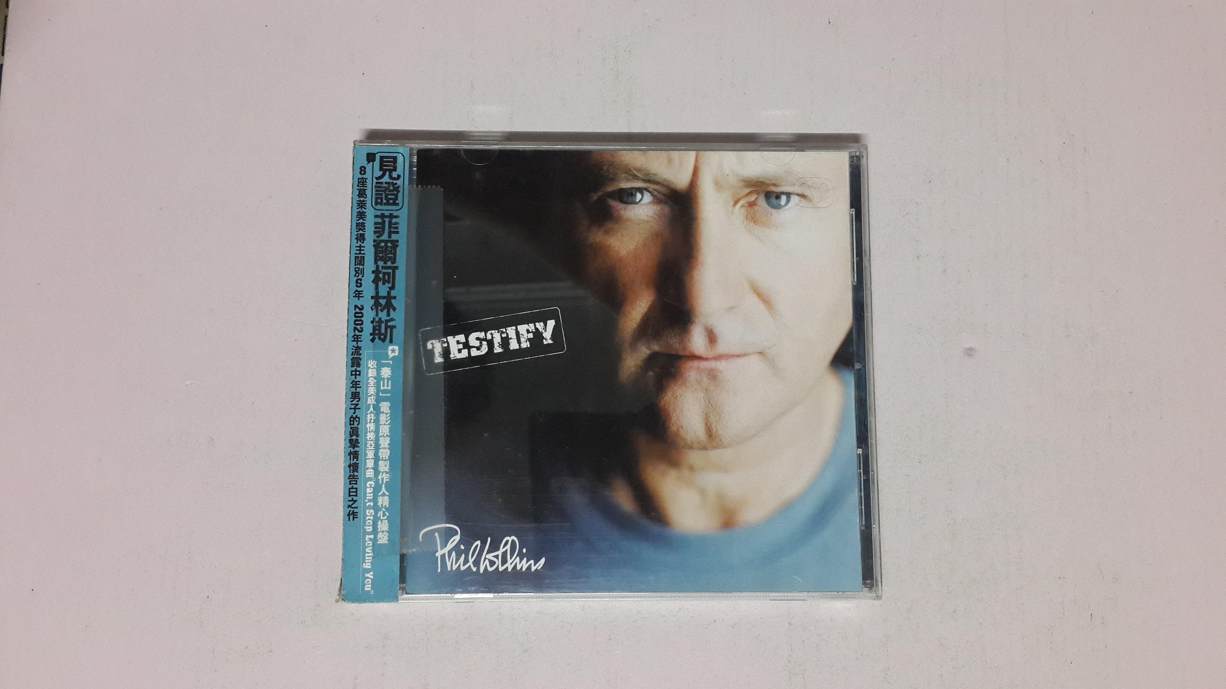 【鳳姐嚴選二手唱片】 Phil Collins 菲爾柯林斯 / 見證 Testify