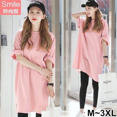 【V3120】SMILE-隨性休閒‧純色圓領寬鬆長版短袖上衣