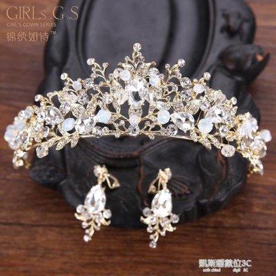 新款女童皇冠耳環套裝兒童走秀演出皇冠頭飾公主皇冠發飾女童皇冠