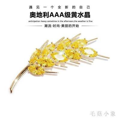 吉吉本鋪☞免運☞洋氣黃水晶金麥穗胸針女韓高檔飾品個性大衣別針NY028